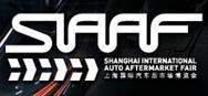 (延期)上海国际汽车后市场博览会