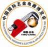 2014第十一届中国国际五金电器博览会
