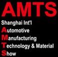 2015上海国际汽车制造技术与装备材料展览会