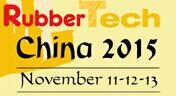 展会标题图片:第十五届中国国际橡胶技术展览会、第九届亚洲埃森轮胎展