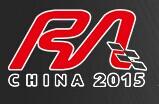 2015上海国际汽车(定制)改装博览会