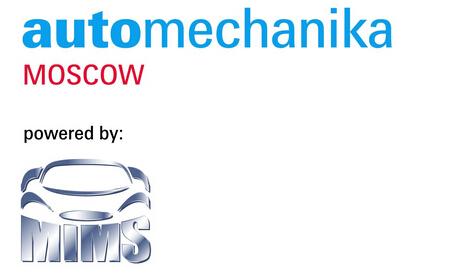 2015年俄罗斯国际汽车及配件展览会