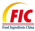 2017第二十一届中国国际食品添加剂和配料展览会暨第二十七届全国食品添加剂生产应用技术展示会