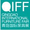 展会标题图片:2016第13届青岛国际家具及木工机械展览会