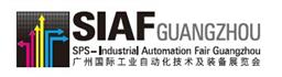 展会标题:2017第二十一届中国广州国际工业自动化技术及装备展览会