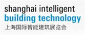 展会标题:2016上海第十届国际智能建筑展览会