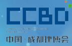 2017第十七届中国成都建筑科技、建筑节能博览会