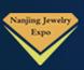 展会标题:2017第十六届南京国际珠宝首饰展览会