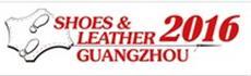 展会标题:第二十六届广州国际鞋类、皮革及工业设备展览会