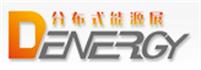 展会标题:2017上海国际分布式能源技术及设备展览会暨论坛