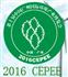 展会标题:第十届广州国际环保产业博览会