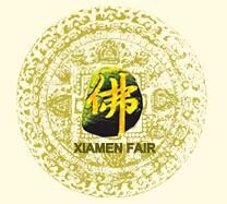 展会标题图片:2018中国厦门国际佛事用品(春季)展览会