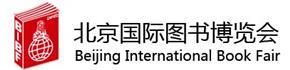 展会标题:第二十三届北京国际图书博览会