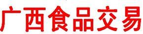 展会标题:2016第十四届广西食品交易博览会
