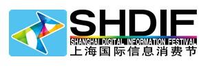 展会标题图片:2016上海国际信息消费博览会