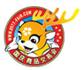 展会标题:第十四届温州国庆商品交易会