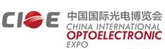 展会标题:2016第十八届中国国际光电博览会