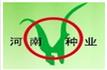展会标题:2017河南省夏季种子信息交流暨产品展览会