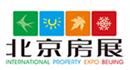 展会标题:2016年北京秋季房地产展示交易会暨2016北京秋季海外置业投资移民展