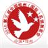 展会标题:2016中国(郑州)国际名鸽博览会