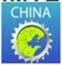 展会标题:2017第十三届中国(天津)国际机床展览会