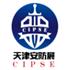 展会标题:第八届中国(天津)国际社会公共安全产品暨警用装备展览会
