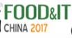 展会标题图片:2017第十五届中国(青岛)国际食品加工机械和包装设备展览会