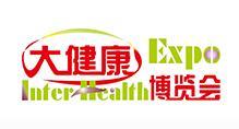 展会标题图片:IHE2018第27届广州国际大健康产业博览会