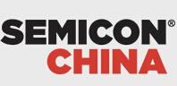 展会标题图片:2017国际半导体设备、材料、制造和服务展览暨研讨会