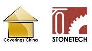 2017中国(南京)国际绿色铺装材料及技术展览会中国(南京)国际石材设计及应用展览会