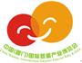 展会标题:2017中国(厦门)国际婴童产业博览会暨中国(厦门)国际孕婴用品展  中国(厦门)国际童装展 中国(厦门)国际婴童产品包装设计展