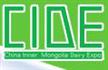 展会标题:第十一届中国(内蒙古)乳业博览会暨高峰论坛