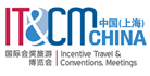 展会标题:2018中国(上海)国际奖励旅游及大会博览会