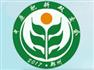 展会标题:第十四届中原肥料(农资)产品交易暨信息交流会