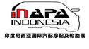 展会标题:2017年印度尼西亚国际汽配摩配及轮胎展