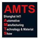 2018上海国际汽车制造技术与装备及材料展览会