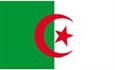 展会标题:2017年第7届阿尔及利亚国际石油天然气工业博览会