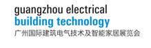 展会标题:2017广州国际建筑电气技术展览会