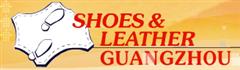 展会标题:第二十八届广州国际鞋类、皮革及工业设备展览会