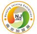 展会标题:2018第二十届南京特许连锁加盟创业展览会
