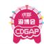 展会标题:2017中国(成都)电玩游艺设备、主题公园博览会
