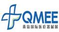 展会标题:2017第十九届中国(青岛)国际医疗器械暨医院采购大会
