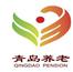 展会标题:2017中国(青岛)国际养老产业与养老服务博览会