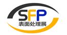 展会标题:2017深圳国际表面处理及涂装展