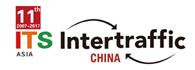 展会标题:2017国际交通工程、智能交通技术与设施展览会
