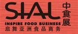展会标题:第十八届中国国际食品和饮料展览会