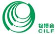 展会标题:2017中国(深圳)国际物流与交通运输博览会