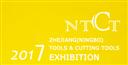 展会标题:2017浙江(宁波)工量刃具展览会