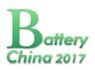 展会标题:第十三届中国(北京)国际电池产品及原辅材、零配件、机械设备展示交易会   2017中国(北京)国际电动车充电技术展示交易会    2017第二届中国国际电动车技术展示交易会