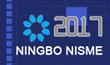 展会标题:2017第十四届宁波国际缝制设备展览会